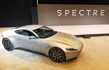 Bond's Aston Martin