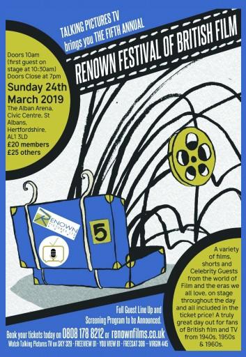 Renown Film Festival