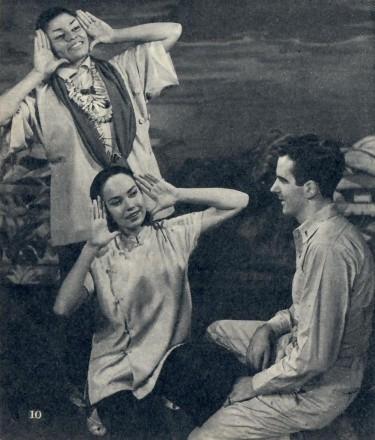 Betta St John 1952